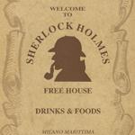 Sherlock Holmes Pub Venturi Sport